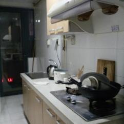 Hotels With Kitchen Sink Installation 有厨房可以自己做饭非常方便 成都市地球村酒店公寓的图片 Tripadvisor 地球村酒店公寓