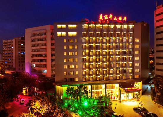 Xiamen Miramar Hotel China Hotel Reviews TripAdvisor