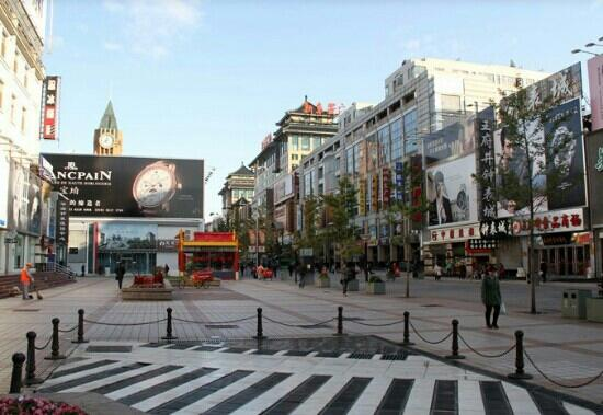 王府井街の写真