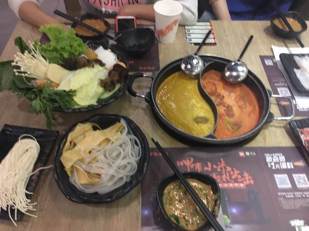 呷哺呷哺(中友百貨店)(北京市) - 餐廳/美食點評 - TripAdvisor