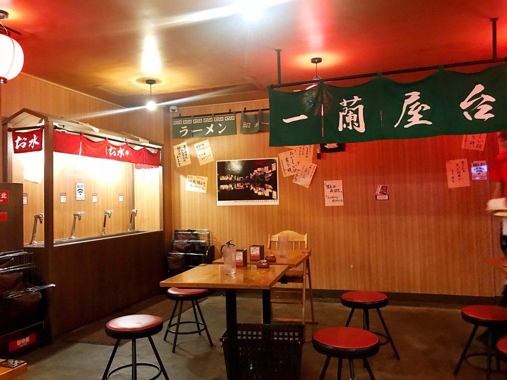天然豚骨拉麵專門店一蘭 (尖沙咀) (香港) - 餐廳/美食評論 - TripAdvisor