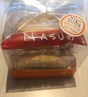 The 10 Best Restaurants Near Nasu Shiobara Station Hotel In