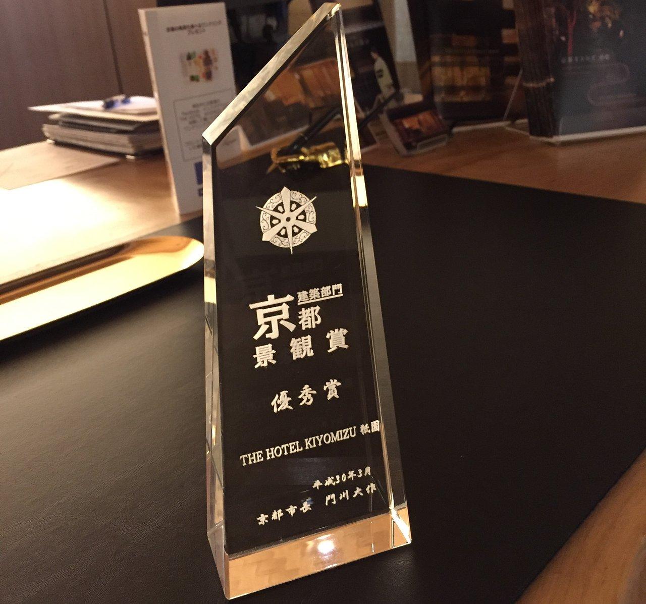 The Hotel Kiyomizu Gion 120 2 5 5 Updated 2020