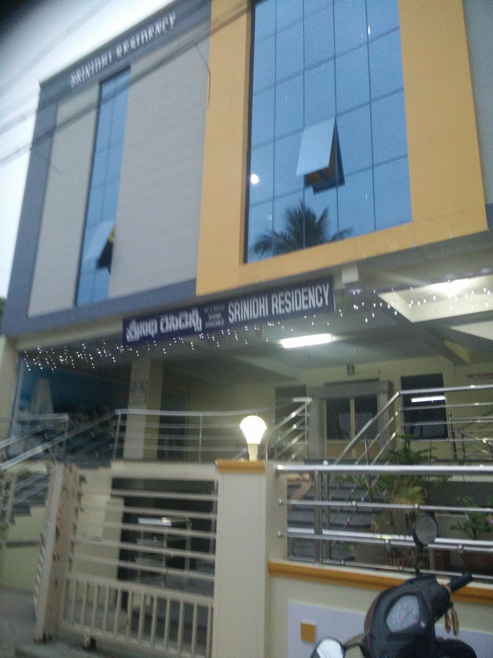 Srinidhi Residency Prices Hotel Reviews Bhadrachalam