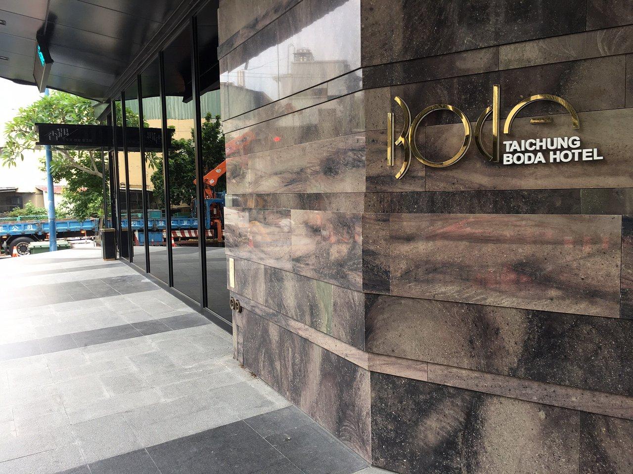 Boda Hotel Taichung 52 8 7 Prices Reviews Xitun