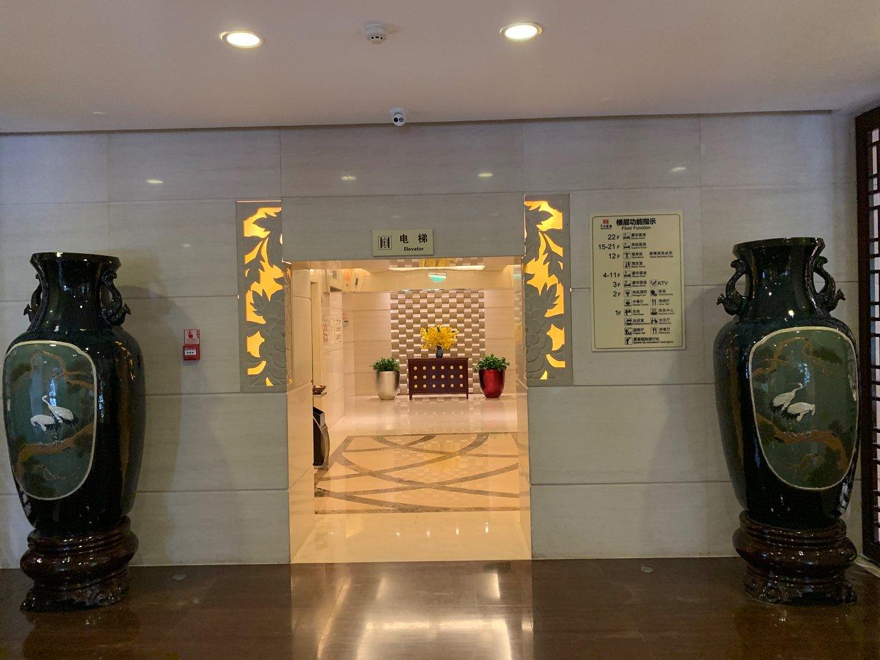 Qinghai Hotel Prices Reviews Xining China Tripadvisor