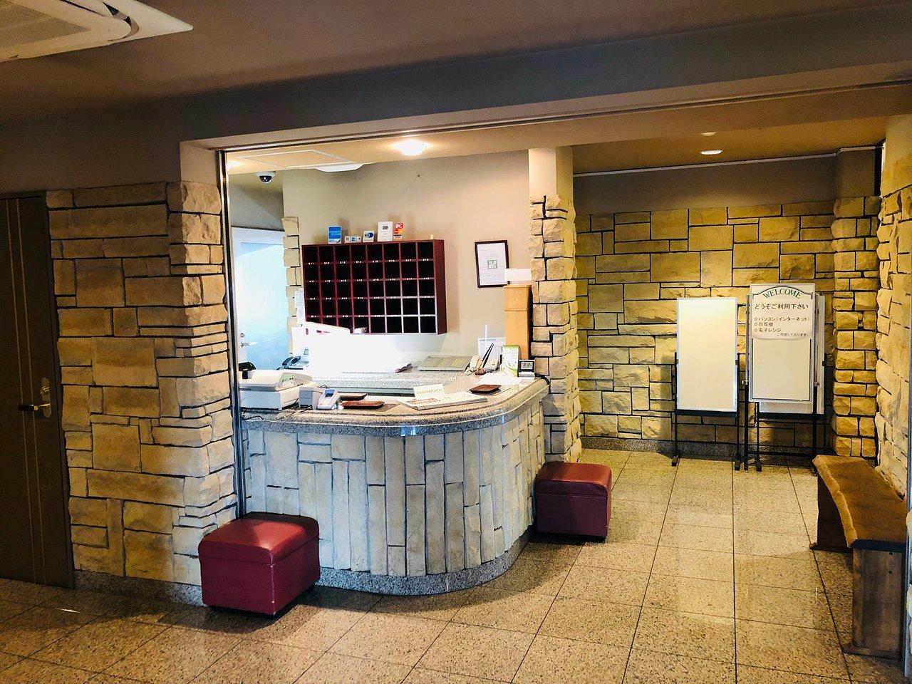 Nasu Shiobara Station Hotel 75 1 0 2 Prices