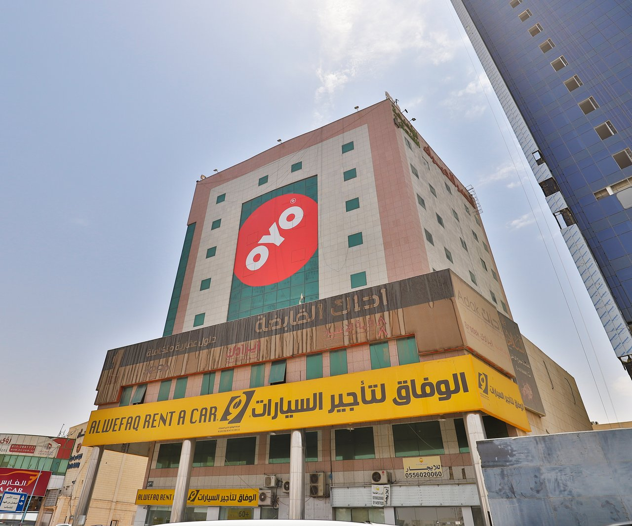 The 10 Closest Hotels To Voco Riyadh Tripadvisor Find