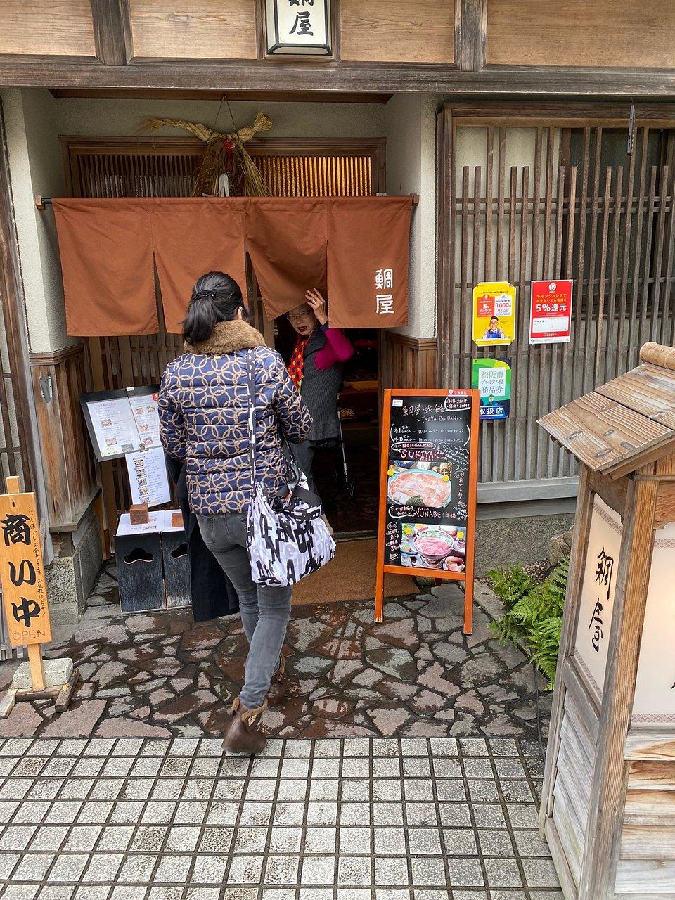 Taiya Ryokan 190 2 8 5 Prices Reviews Matsusaka
