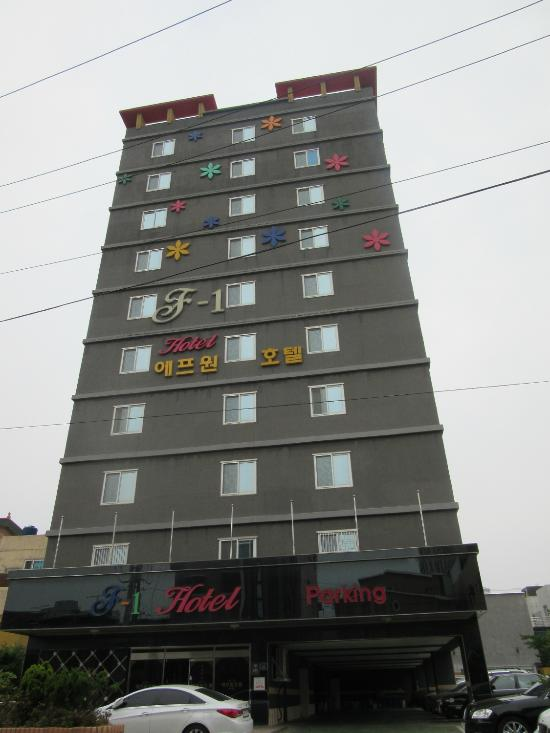 The 5 Best Family Hotels In Mokpo Of 2020 With Prices