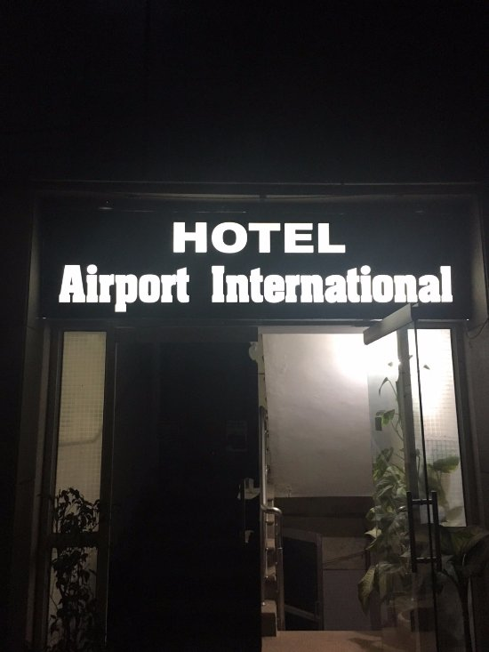 Hotel Airport International Updated 2019 Prices Lodge