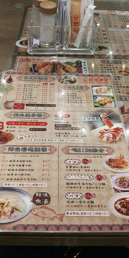 紅茶冰室 (觀塘) (香港) - 餐廳/美食評論 - TripAdvisor