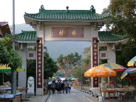 arbre de voeux hong kong Lam Tsuem wish tree