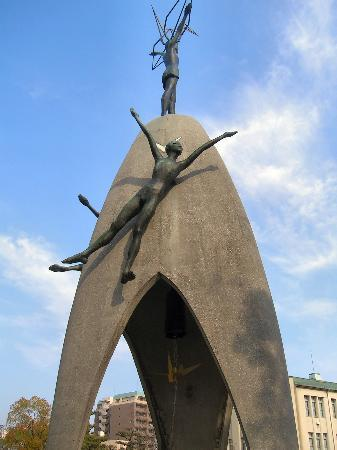 Childrens Peace Memorial