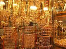 Gold Souk (Dubai, United Arab Emirates): Address, Tickets ...