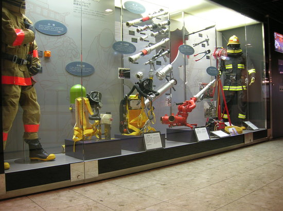 Fire Museum Shinjuku  All You Need to Know Before You Go with Photos  TripAdvisor