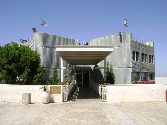 Haifa University - 2020 All You Need to Know Before You Go (with Photos) - Haifa. Israel | Tripadvisor