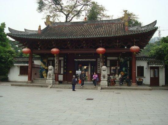 Photos of Bright Filial Piety Temple (Guangxiao Si), Guangzhou
