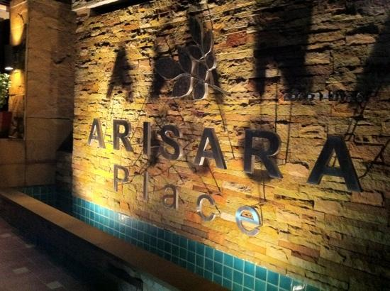 Arisara Place Picture Of Arisara Place Hotel Bophut