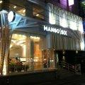Mango six cafe apgujeong store seoul apgujeong cheongdam