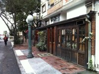 El Patio Restaurante-Cafe Bogota, Bogot - Opiniones sobre ...