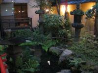 Indoor Japanese garden and fishpond. - Picture of Kikokuso ...