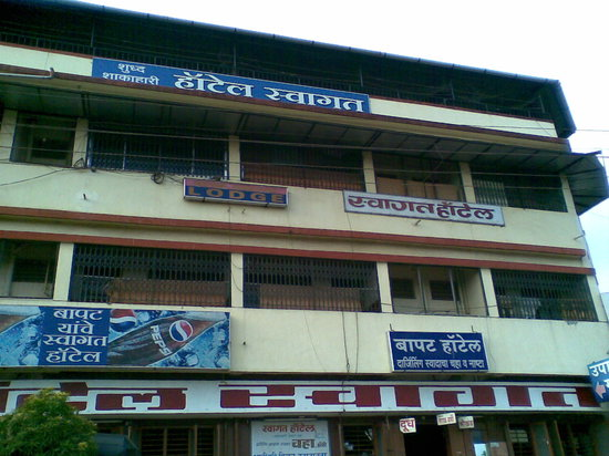 Hotel Swagat Lodge Reviews Chiplun India Tripadvisor