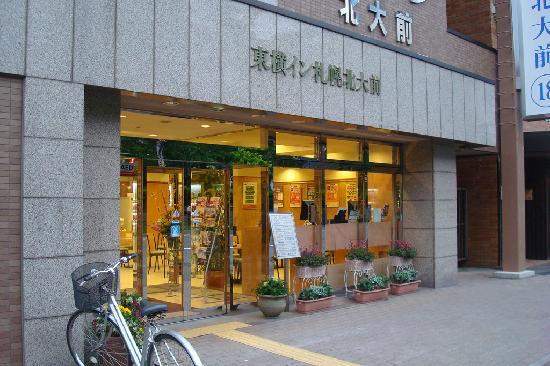 旅館大門 - 札幌市東橫INN 北海道札幌站西口北大前的圖片 - TripAdvisor