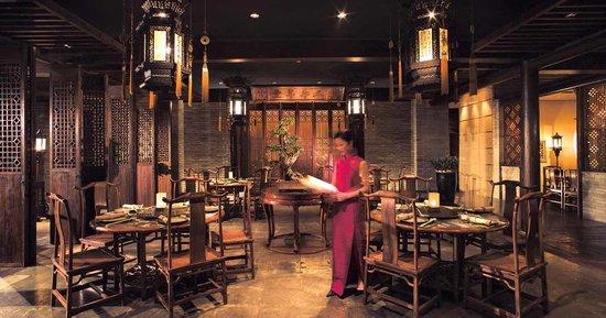 Huang Ting Beijing  LL2 8 Goldfish Lane Wangfujing Tian