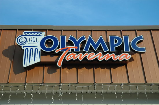 Photos of Olympic Taverna, Jensen Beach