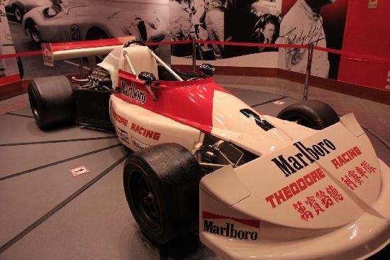 Grand Prix Museum - 澳門澳門大賽車博物館的圖片 - TripAdvisor