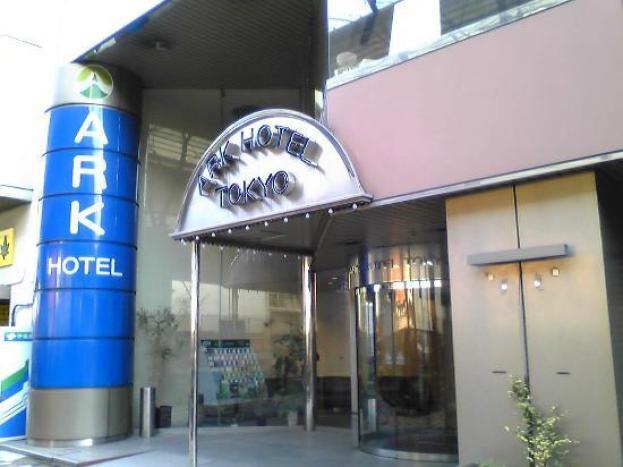 Hasil gambar untuk Ark Hotel Tokyo Ikebukuro