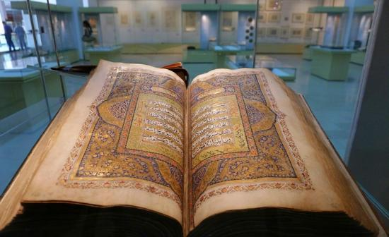 Foto Islamic Arts Museum, Kuala Lumpur