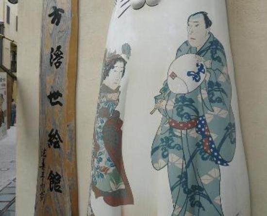 Kamigata Ukiyoe Museum Osaka  2018 All You Need to Know