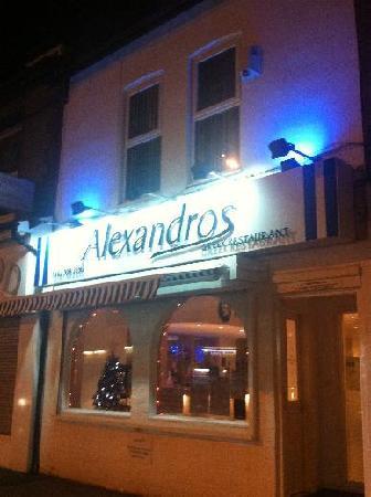 Alexandros Greek Restaurant Manchester Restaurant
