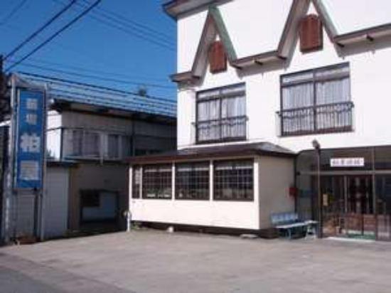 Naeba Kashiwaya Prices Minshuku Reviews Yuzawa Machi