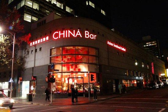 China Bar Signature Melbourne  Restaurant Reviews Phone