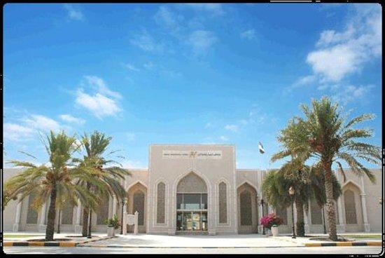 Sharjah Archaeology Museum United Arab Emirates Top
