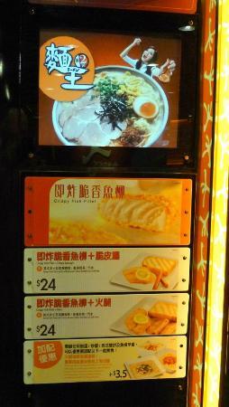 Fairwood breakfast menu - 香港大快活的圖片 - TripAdvisor