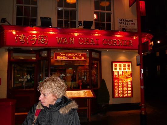 Wan Chai Corner. London's Chinatown - Picture of Wan Chai Corner. London - TripAdvisor