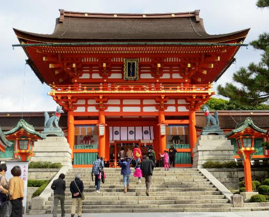 "<a href=""/Attraction_Review-g298564-d321456-Reviews-Fushimi_Inari_Shrine-Kyoto_Kyoto_Prefecture_Kinki.html"">Fushimi Inari Shrine</a> Foto: Fushimi Inari Shrine"