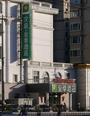 Hanting Inn Beijing Xizhimen 38 4 3 Prices Hotel