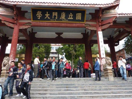 Kelenteng Kong Hu Cu Jili