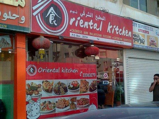 Oriental Kitchen, Doha
