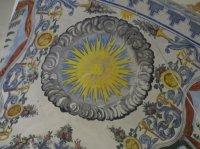 Sun decoration - Picture of Sinan Pasha Mosque, Prizren ...