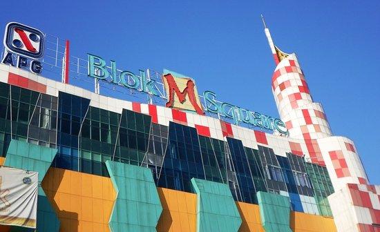 Blok M Square Jakarta Indonesia Review Tripadvisor