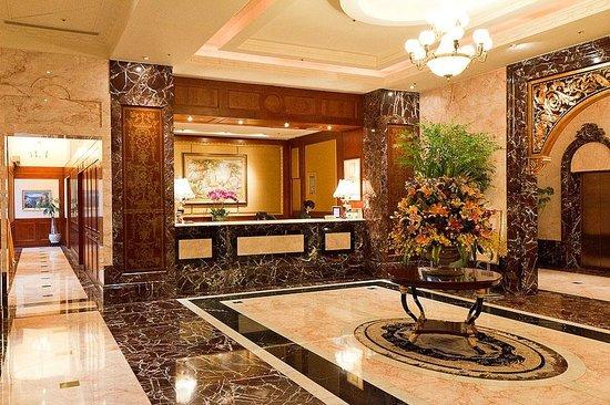 Front Counter 飯店櫃檯 - 臺北市首都大飯店大直館的圖片 - TripAdvisor