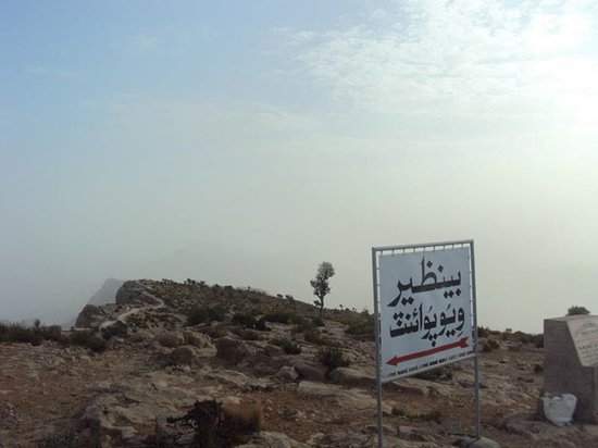 Photos of Gorakh Hill Station, Dadu