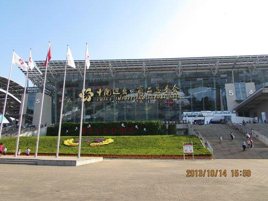 10 Hotel Terbaik Dekat Canton Fair Complex Tripadvisor