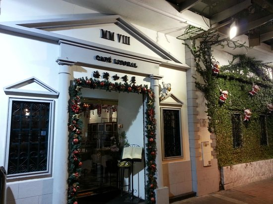 Minchi - 澳門海灣餐廳的圖片 - TripAdvisor